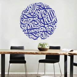 Wall Sticker - Round