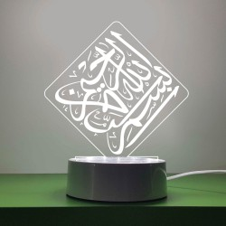 Bismillah Ar-Rahman Ar-Raheem LED Decor Light
