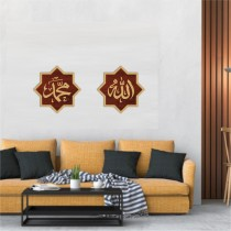 3D Allah Muhammad Islamic Wall Decor