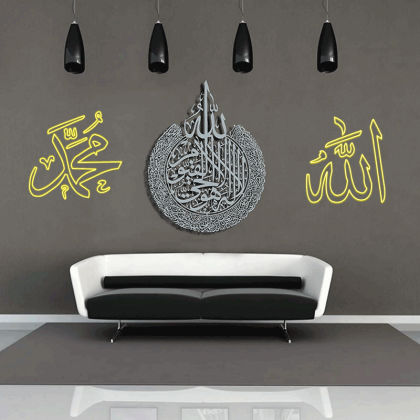 Plug & Play Neon Sign -  Allah Mohammad Jawi Khat Islamic (set of 2)
